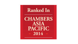 Leading Individual - Shipping Litigation, International Law Firms, China - Chambers Asia Pacific 2010 to 2014