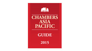 Chambers Asia Pacific 2015 Band 1 for Shipping International Firms - South Korea; Ranked as a Leading Individual