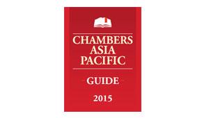Chambers Asia 2015  Banking & Finance  Band 3 Ranking