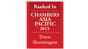 Leading Individual for Shipping Litigation