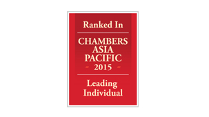 Ranked by Chambers Asia as a  Leading Individual: Employment (Hong Kong)  2014