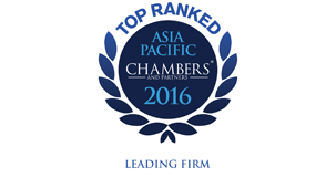 Chambers Asia Pacific 2016 - Leading Firm: Shipping