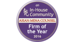 Honourable mention - corporate and M&A, Thailand
