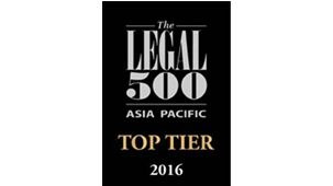 The Legal 500 Asia Pacific 2016 - Top Tier Firm: Shipping/Asset Finance