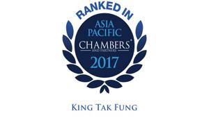 Banking & finance: Band 4