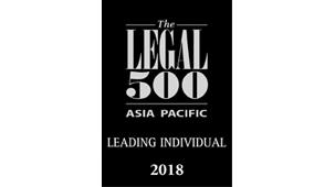 法律500强亚洲2018(香港)-资产融资(包括航空及船舶融资)
