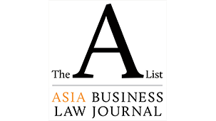 Asia Business Law Journal's A-list of Singapore's Top 100 Lawyers