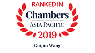 Chambers Asia Pacific 2019 (China) - Shipping: Litigation