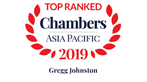 Leading individual for Shipping: International: Finance – Singapore  Recognised Practitioner for Shipping: International: Finance – South Korea