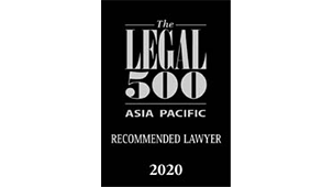 Legal 500 Asia Pacific 2020 (China) – Banking and finance; Fintech: foreign firms (Hong Kong) – Banking and finance; Regulatory