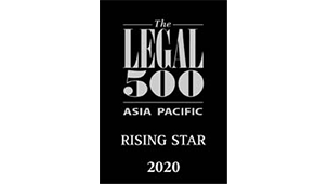 The Legal 500 Asia Pacific 2020 (Hong Kong) – Shipping