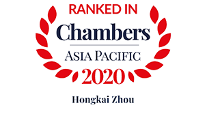 Chambers Asia Pacific 2020 (China) – Shipping: Finance