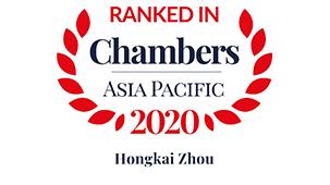 Chambers Asia Pacific 2020 (China) – Shipping: Finance