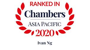 钱伯斯亚太区2020 (中国) – 争议解决: 诉讼