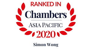 Chambers Asia Pacific 2020 (Asia Pacific & China) - Aviation: Finance