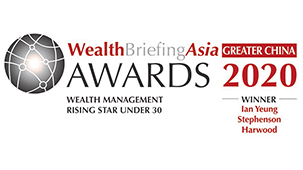 Wealth management rising star under 30 - WealthBriefingAsia Greater China Awards 2020