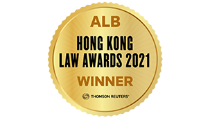ALB Hong Kong Law Awards 2021 – Young Lawyer of the Year