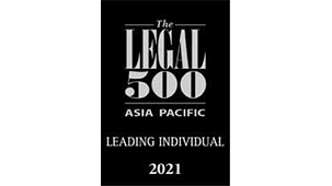 Leading individual for Private Client (Tax, trusts, wealth management and contentious probate) – Hong Kong
