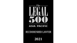 Recommended lawyer for Corporate and M&A: foreign firms – China/ Corporate M&A – Hong Kong