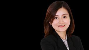 Siyu Jiang