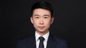 Jiang Yuan